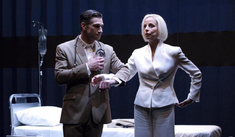 Still Point Turning: the Catherine McGregor Story